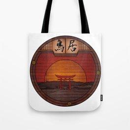 Japanese Torii - Round Landscapes #2 Tote Bag