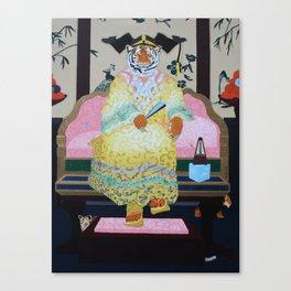 Tiger Queen Canvas Print