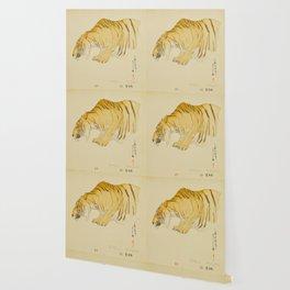 Tiger Wallpaper Society6