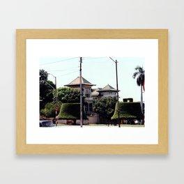 Old Havana Cuba House Framed Art Print
