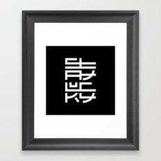 Stay Lucky Framed Art Print