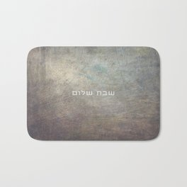 Shabbat Shalom Industrial Hebrew Bath Mat