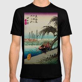 Yokkaichi - Vintage Japanesse Ukiyo e Art T-shirt