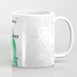 Nadeko Coffee Mug