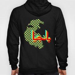 Arabic Pangaea (Color Map) Hoody