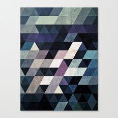 mydy cyld Canvas Print