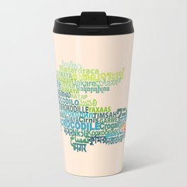 Crocodile in Different Languages Travel Mug