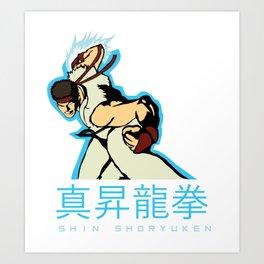 SHIN SHORYUKEN Art Print