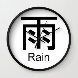 Rain Japanese Writing Logo Icon Wall Clock