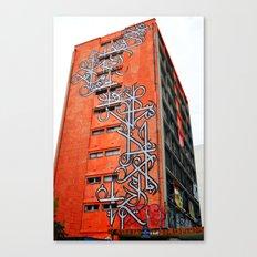 O-building Canvas Print