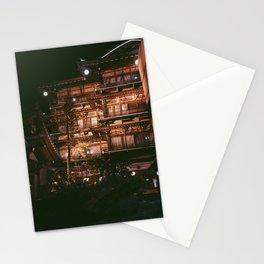 O-ren-G B-ru Stationery Cards