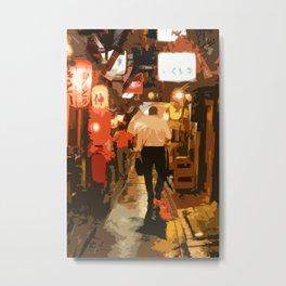 Enjoy Yakitori Ad Metal Print