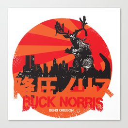 Buck Norris Zilla Canvas Print
