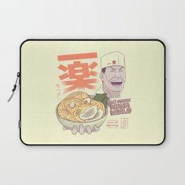 Ichiraku best Ramen Laptop Sleeve