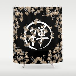 Blossoming Enso circle and Zen hieroglyph #3 Shower Curtain