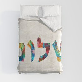 Shalom 20 - Jewish Hebrew Peace Letters Comforters