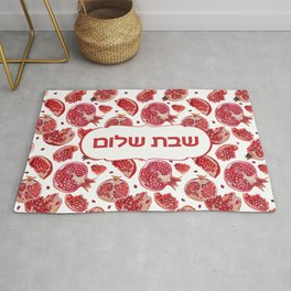 Watercolor Pomegranates Hebrew Shabbat Shalom Jewish Art Rug