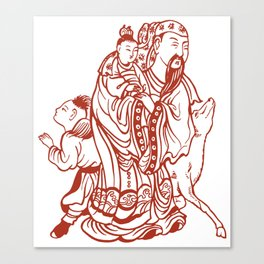Japanese Father Son Daughter and Dog, Vintage illustration Canvas Print
