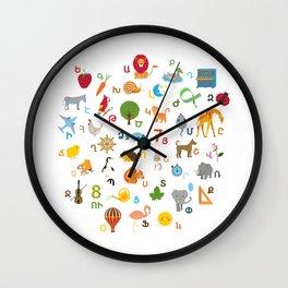 Armenian Alphabet Wall Clock