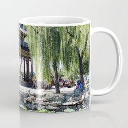 Ancient Imperial Garden of the Qing Dynasty   Ancien Jardin Impérial de la dynasty de Qings Coffee Mug