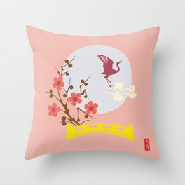 Bird and Full Moon Throw Pillow