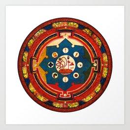 Mandala Buddhist Kalarupa 34 Art Print