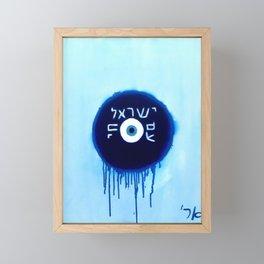 Nazar Ayin Blue Shift (We Lived, B****) Framed Mini Art Print