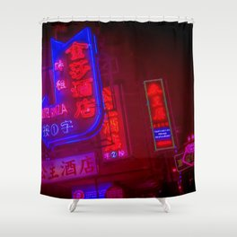 NEON Signs Hong Kong Collection S04 Shower Curtain