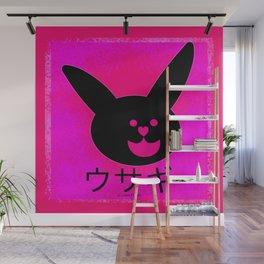 Les lapin 1 Wall Mural