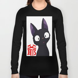 Jiji Long Sleeve T-shirt
