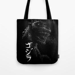 Waterbrushed Dark King 54 Tote Bag