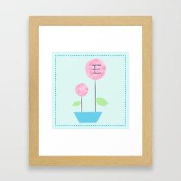 Flower E Framed Art Print