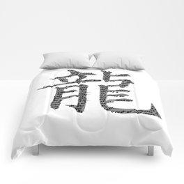 Koi Ryuu Comforters