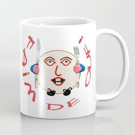 """Faim de ouf !"" / ""Hunger of ouf !"" Coffee Mug"