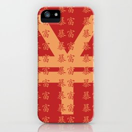 Lucky money RMB iPhone Case