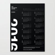 2016 Calendar | Dark Canvas Print
