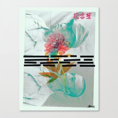 Elevation (le langage des fleurs) #2 Canvas Print