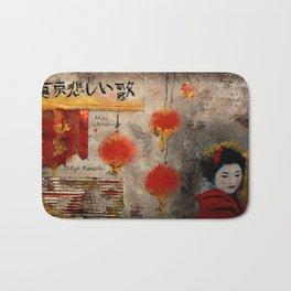 TOKYO SAD SONG Bath Mat