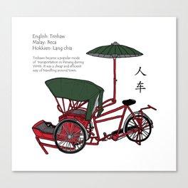 Penang Trishaw Canvas Print