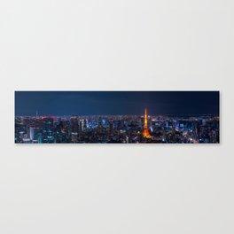 Japan - Tokyo  Canvas Print