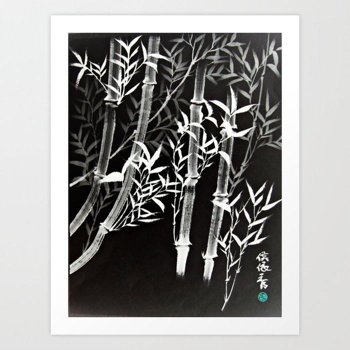 Black &White Bamboo Art Print