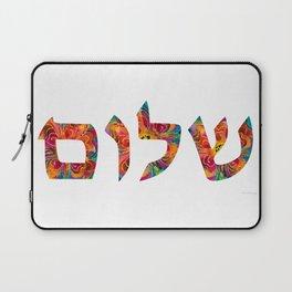 Shalom 12 - Jewish Hebrew Peace Letters Laptop Sleeve