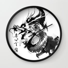 No Mind, No Stance Wall Clock