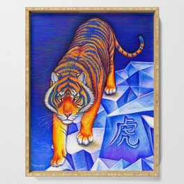 Chinese Zodiac Year of the Tiger Serving Tray