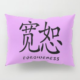 "Symbol ""Forgiveness"" in Mauve Chinese Calligraphy Pillow Sham"
