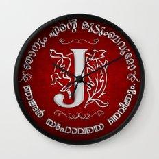 Joshua 24:15 - (Silver on Red) Monogram J Wall Clock