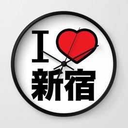 I Love Shinjuku Wall Clock