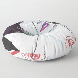 Stuck. Floor Pillow