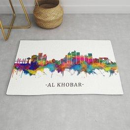 Al Khobar Saudi Arabia Skyline Rug