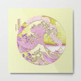Great Wave Off Kanagawa Mount Fuji Eruption Minimalist-Banana Yellow and Pink Metal Print